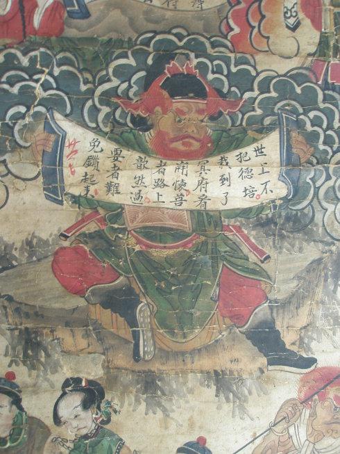 [原创]清康熙 十殿阎罗水陆道场画