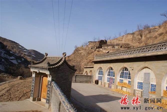 农村砖窑洞室内装修