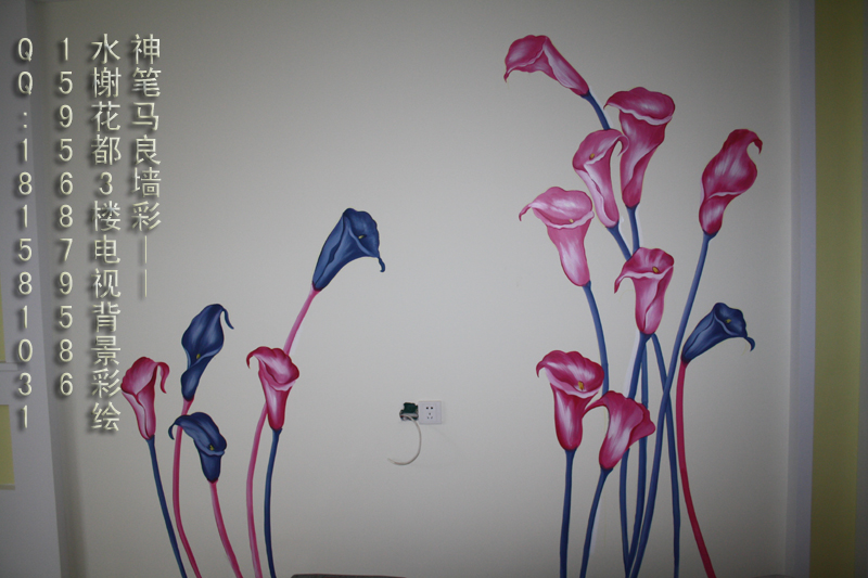 [贴图]彩绘墙面图