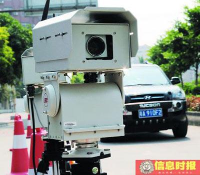 广州新设备监测汽车尾气 确保场馆周边空气质量
