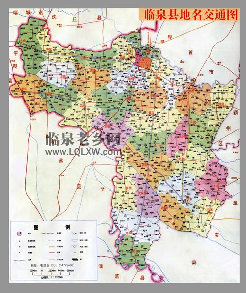 临泉最新地图(大图)下载