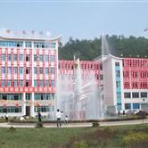 麻江中学建校70周年庆典