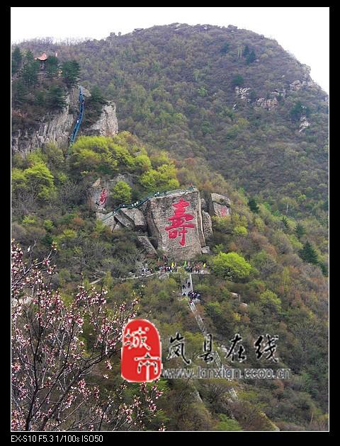 白龙山胜景组图