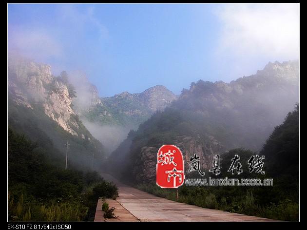 白龙山胜景二组图