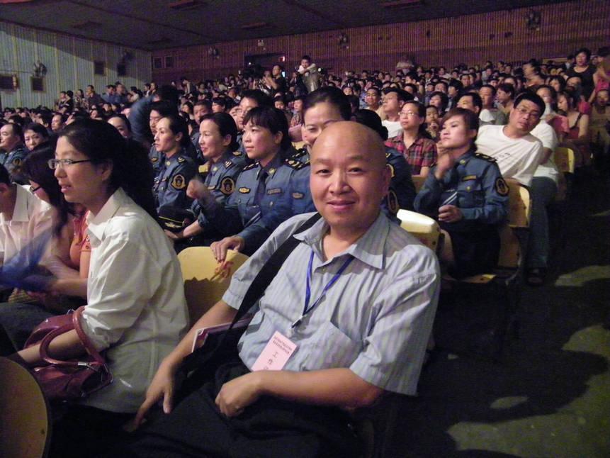 [原创]澳门葡京正网县直机关庆祝中国共产党成立90周年红歌大家唱比赛现场2
