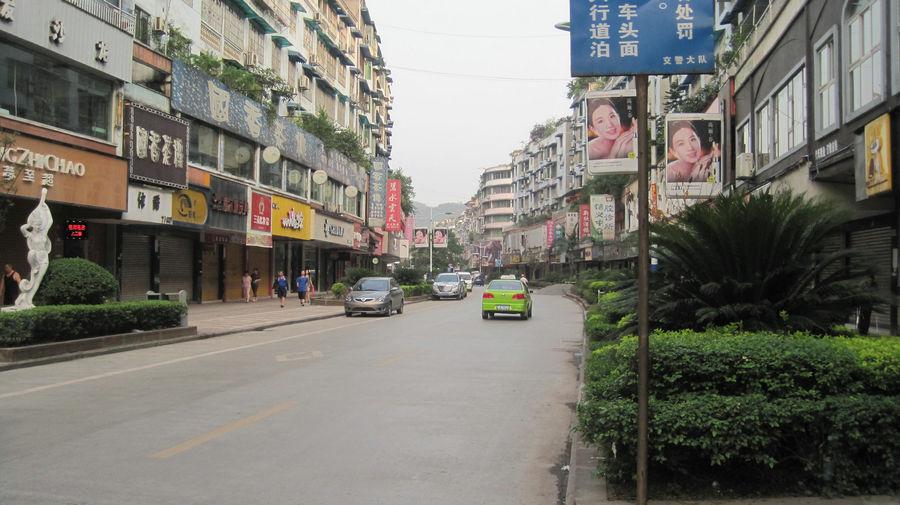 叙永县街道地图