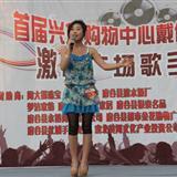 激情广场大家唱歌手大赛举行第四场海选(图)