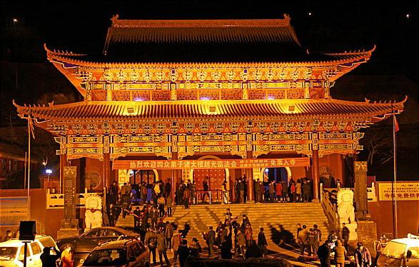 凤凰山庙会
