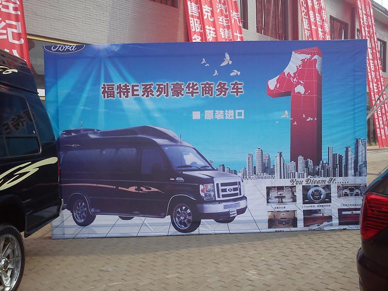 图曝孝义车展豪车(能源大酒店西800米)