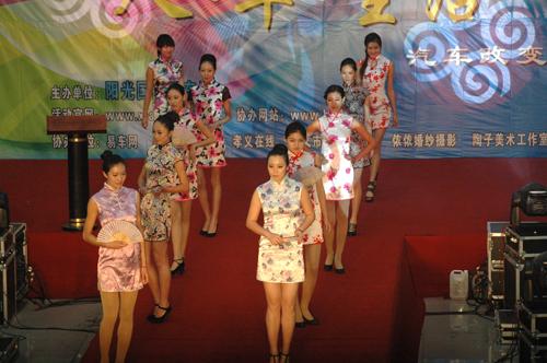 孝义车展汽车模特展现中国美