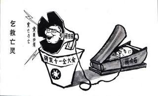 长见识(朝鲜战争中美军使用的传单)