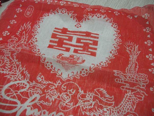 [原创]白城结婚风俗―结婚扔红手绢