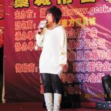 藁城首届网络歌手大赛