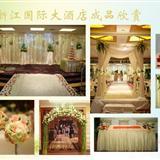 杭州品诺婚庆