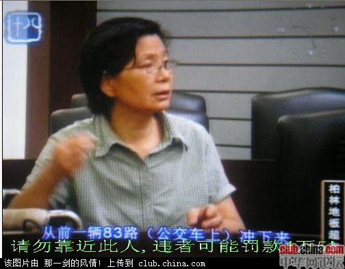 南京彭宇案件_网传彭宇案的法官王浩已被停职,徐老太之子已被开除