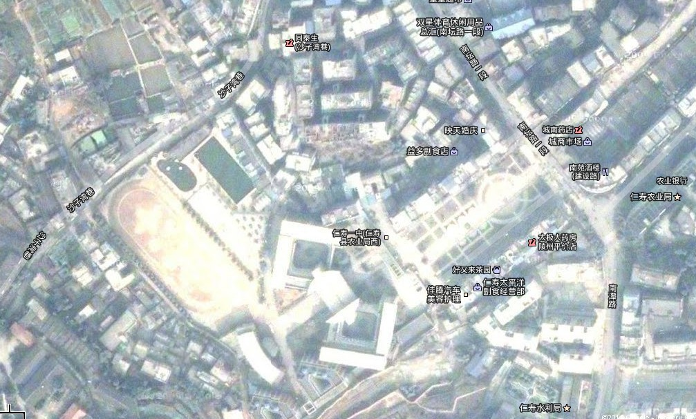 从google卫星地图看仁寿县城变化