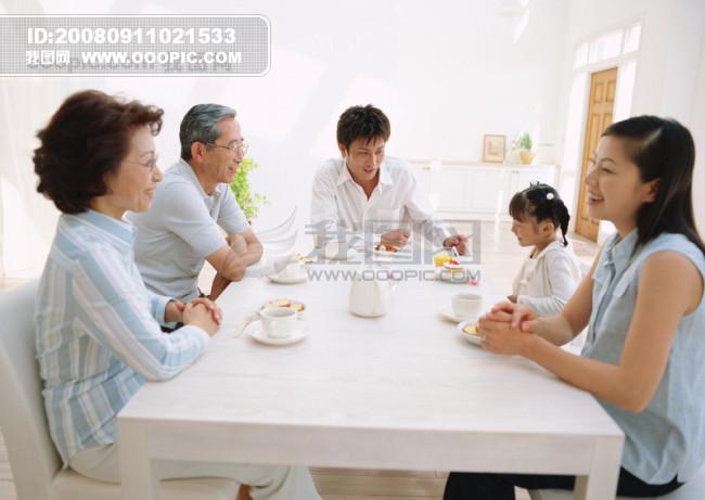 传统文化之【家和万事兴】老人道