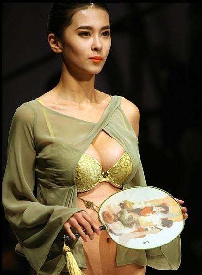 [分享]2011中国内衣设计大赛在北京举行