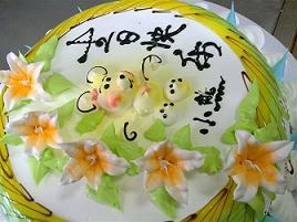 蛋糕的分类