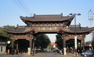国庆乌镇之游