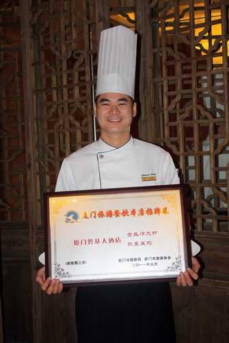 [惠州人物]厨神:陈家绍