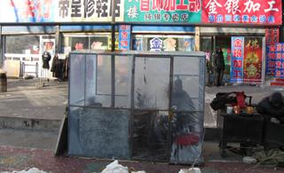 """洮南最""""温暖""""修鞋铺,城市一角"""