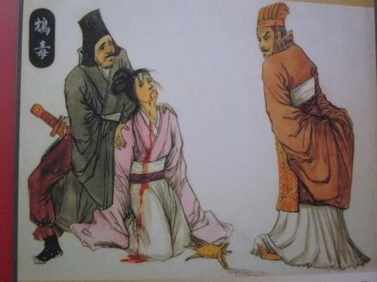 中国古代酷刑大全