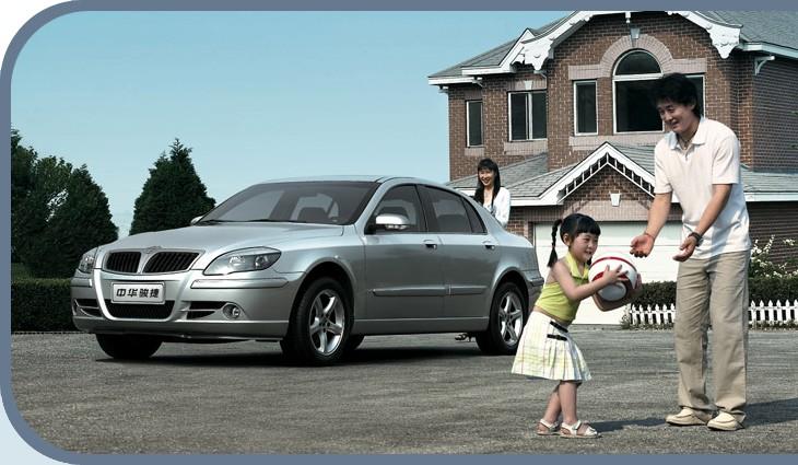 ★中华轿车★看得到、摸得着、买得起的华晨中华骏捷、中华骏捷(图片)