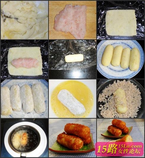 [推荐]如果做虾仁?鲜虾土豆卷的做法