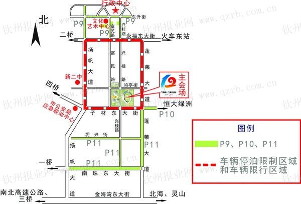 地图 电路 电路图 电子 原理图 600_406