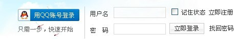 如何用QQ账号登录?