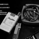 [原创]微电影-《一包烟的爱情》