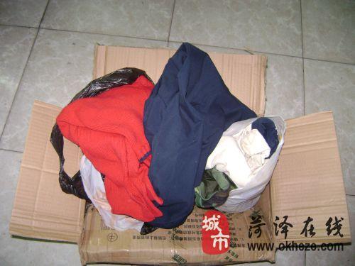 【衣加衣】平阴某爱心人士捐助衣服已收到