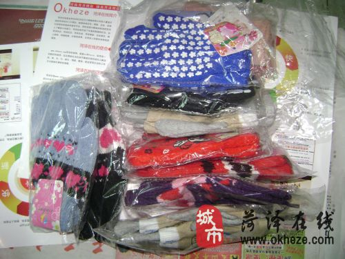 【衣加衣】临沂某爱心人士捐助全新手套、口罩已收到