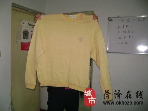 【衣加衣】烟台王雪懿捐助衣服已收到