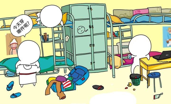 卡通画有多少种风格 卡通画人物-元珍派动漫图片