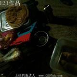 橫刀作品(一):汀江河釣大鯉魚