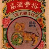 民国时期的漂亮广告