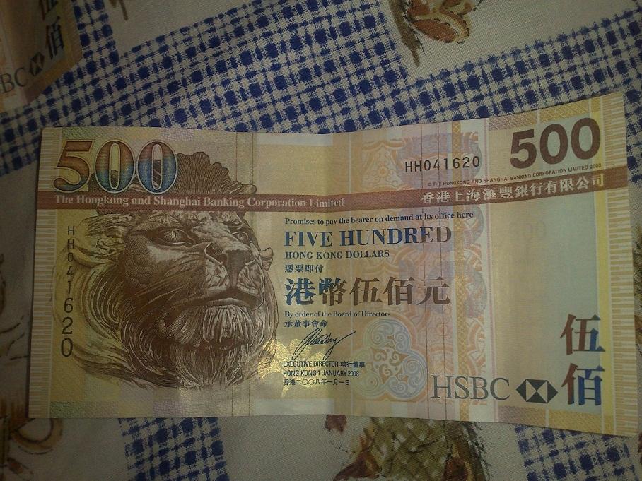 [原创]香港自由行——伍百元纸张
