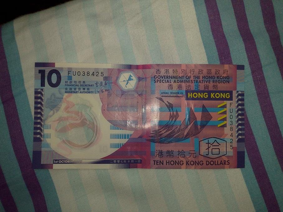 [原创]香港自由行——十元纸张