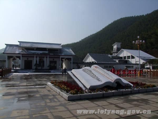 伟大的地理学家和旅行家和探险家徐霞客游耒阳