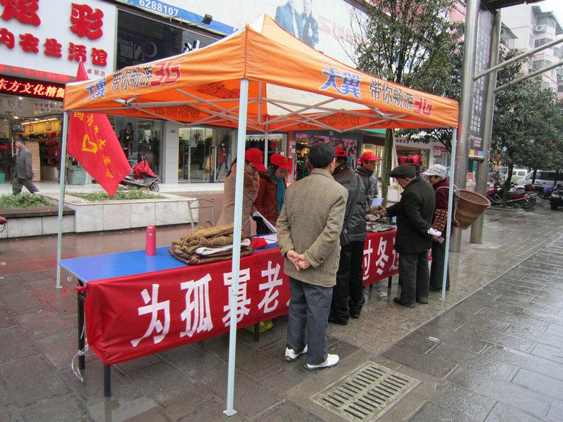 [公告]2012年冬百姓网步行街现场募集旧衣物