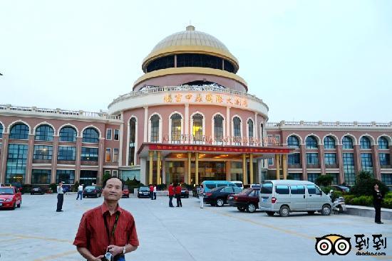 赐富中原国际大酒店