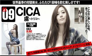 世界基准完璧美女周韦彤日本拍写真!