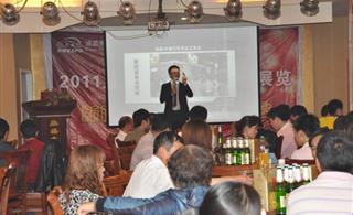2011上海汽�用品展�[�谷新��l布���A�M�e�k