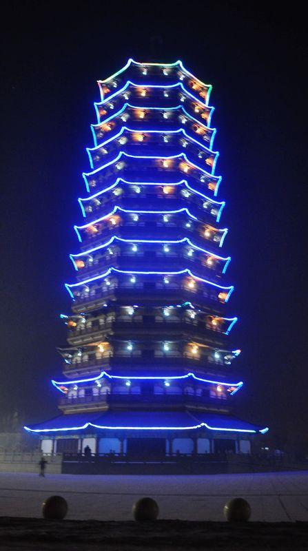 【莘县吧】夜幕下的燕塔(摄于2011年12月12日晚)