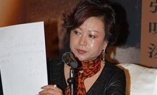 黄子琦和齐丽英在京举办发布会,就被张咪诈骗一事进行说明