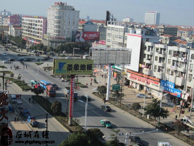 湖北应城团山风景区