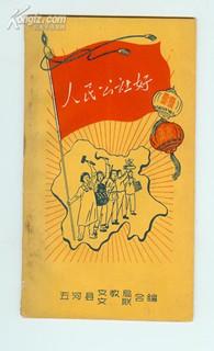 美高梅注册,关于过去的一些收藏记忆