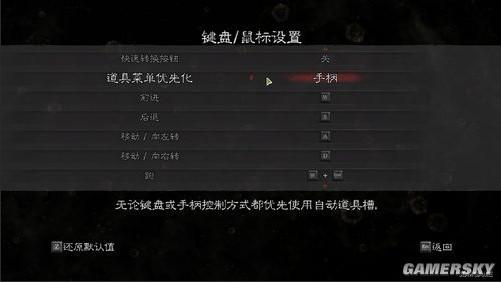 [下载]生化危机5完美中文硬盘版下载,生化危机5,生化危机5下载,生化危机5攻略!